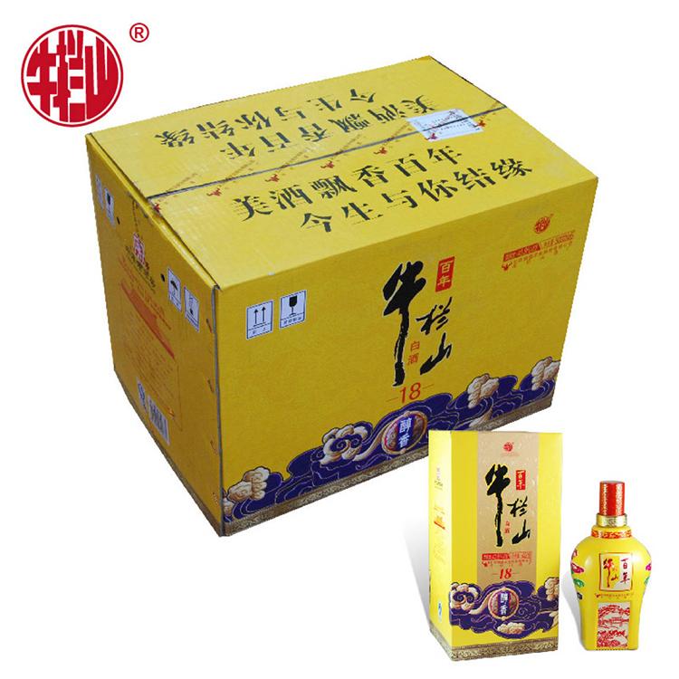牛栏山醇香18年40.8度浓香型500ml*6瓶 箱装