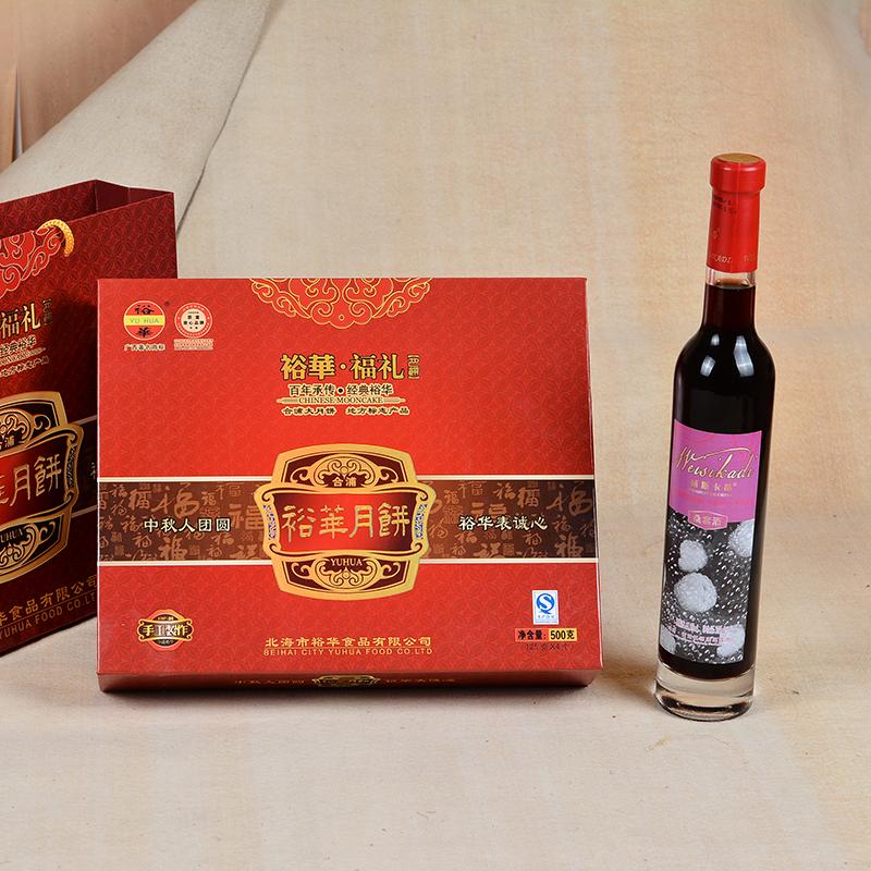 广西合浦裕华传统零食中秋伍仁大月饼 广式五仁叉烧1斤+红酒套餐