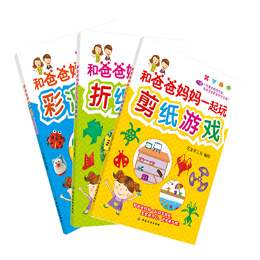 图书-和爸爸妈妈一起玩剪纸 折纸 彩泥 剪纸 (全三册)
