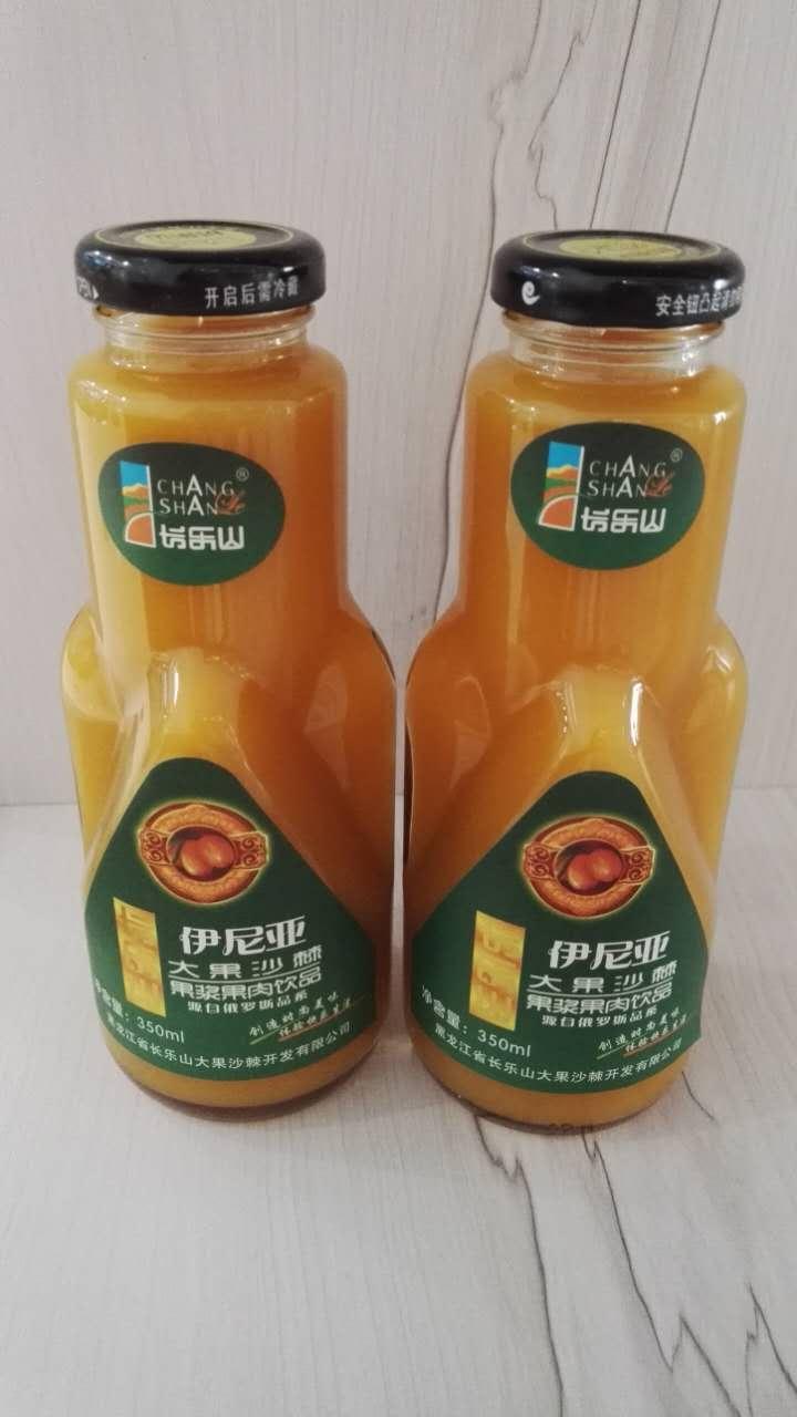 土特产-60%纯度沙棘果汁/瓶