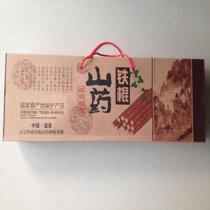 土特产-温县铁棍山药 8斤装(园区自取)