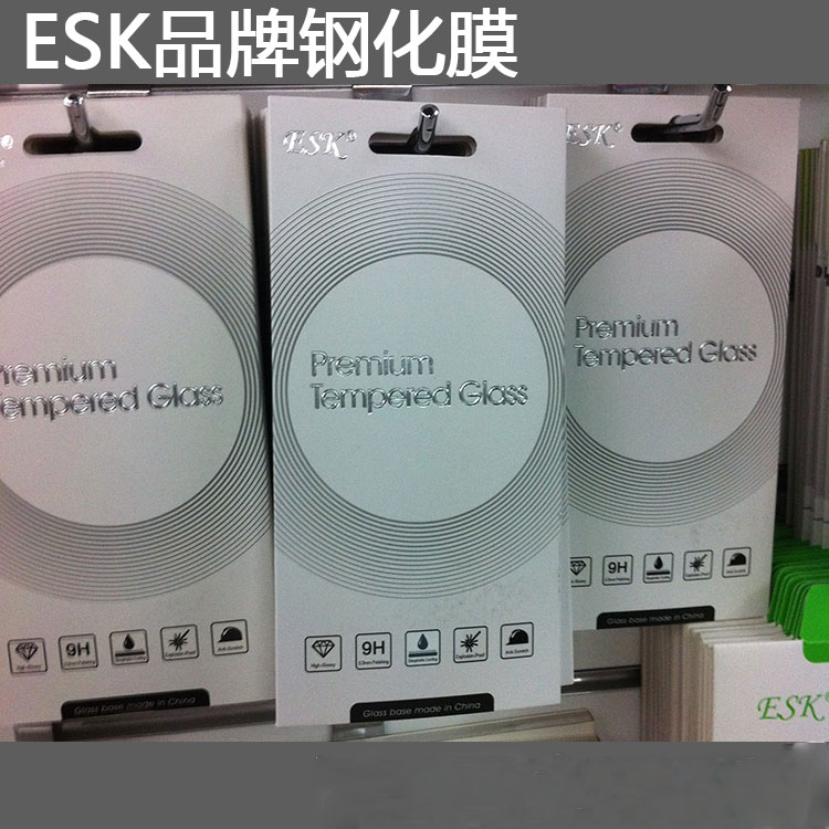 ESK官方正品苹果贴膜钢化玻璃膜防爆膜高清膜防刮保护膜