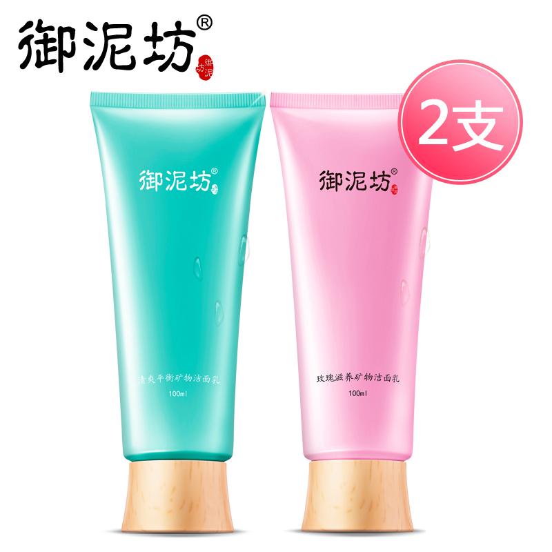 天猫化妆品8