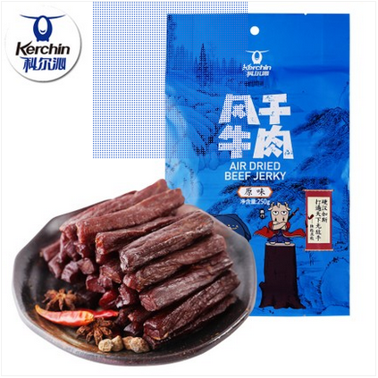 牛肉干 内蒙古科尔沁手撕风干牛肉干 休闲零食小吃特产零食品包邮