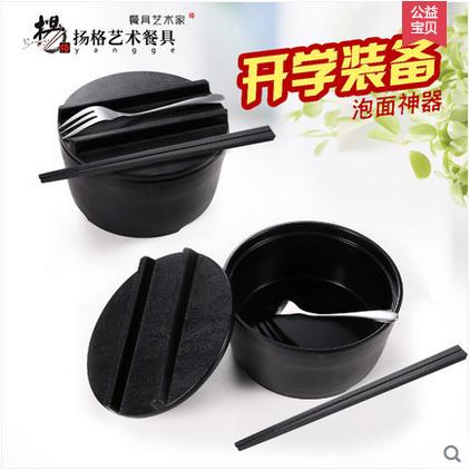 泡面碗带盖泡面杯日式大号学装便当盒套装方便面碗筷套装饭碗餐具