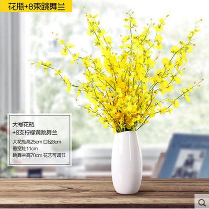 陶瓷干花花器花瓶花艺