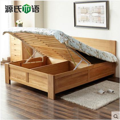 源氏木语实木床橡木高箱