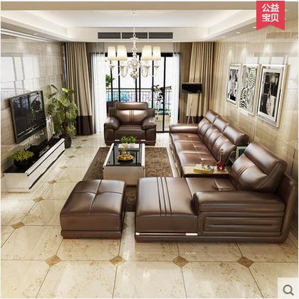 爱乐思 现代简约 客厅真皮沙发