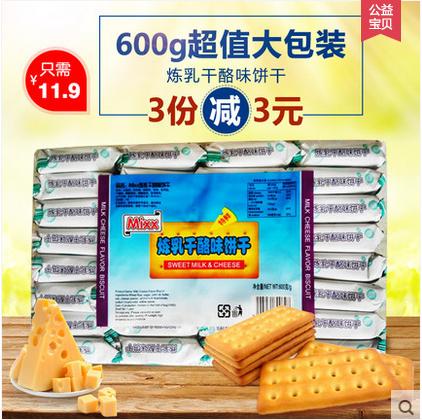 Mixx炼乳干酪味饼干600g