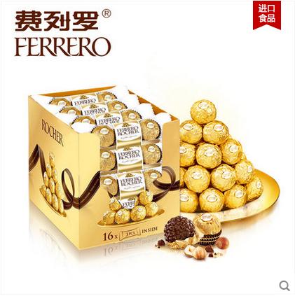 意大利费列罗榛果威化进口巧克力48粒