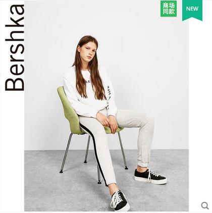 Bershka 女士 侧边撞色拼接休闲裤