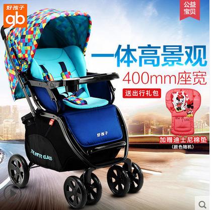 好孩子婴儿推车高景观 可躺可坐宝宝手推车