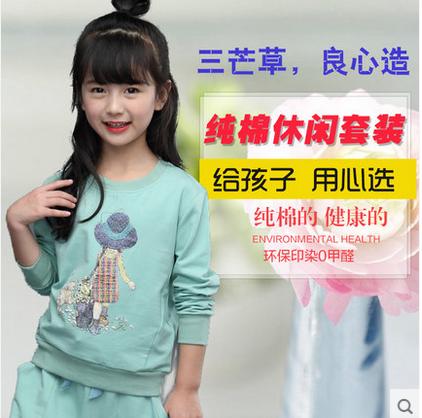童装女童秋装2016新款韩版儿童休闲套装