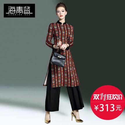 2016秋装新款女装韩版修身小香风长袖时尚套装