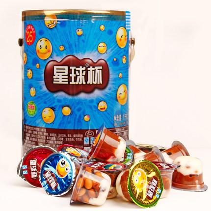 GENUOVA马卡龙甜点礼盒装24枚